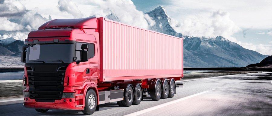 贵阳办理道路运输经营许可证的流程及条件