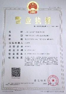 花溪工商注册注册公司需要多少钱