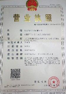 花溪工商注册注册公司地址
