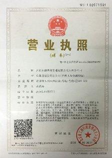 花溪工商注册公司注册资金